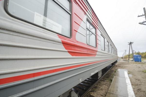 Поезд из Нёноксы должен увезти местных жителей за пределы села на два часа