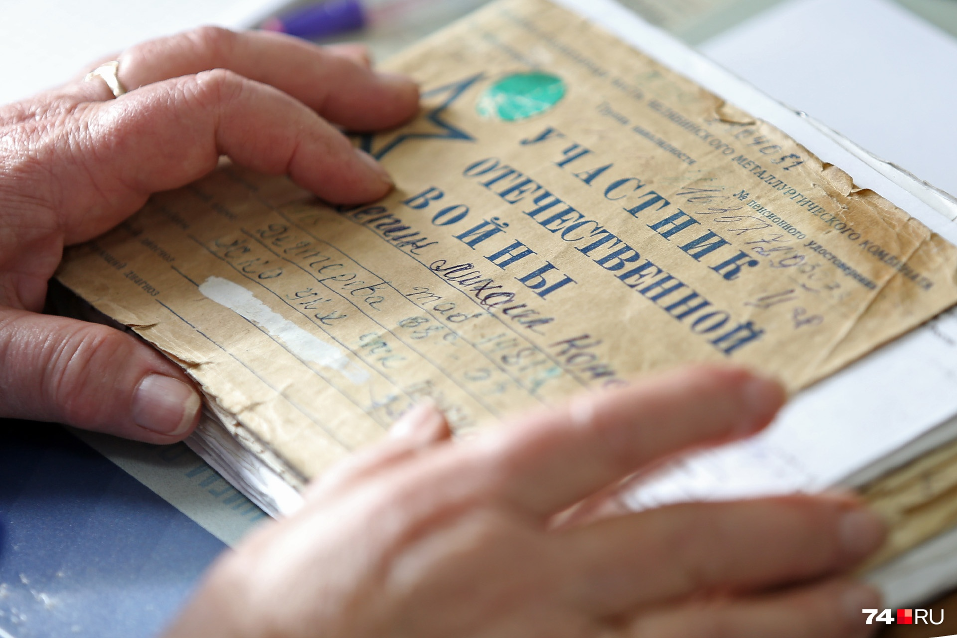 Только в двух районах Челябинска в помощи гериатра нуждаются около 15 тысяч горожан
