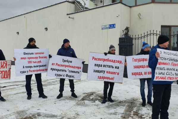 Протестующие стояли у имения Сергея Шмотьева с плакатами