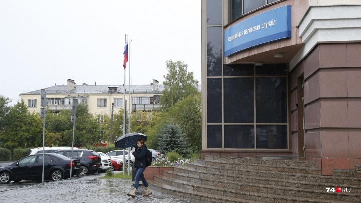 От копеек до полумиллиона: каждый третий житель Челябинской области задолжал по налогам