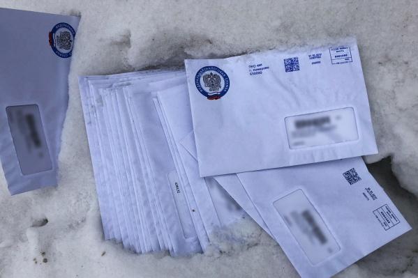 Письма из ФНС адресованы жителям Новосибирска и области
