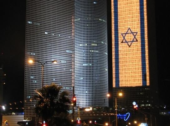 Израильский культурный центр открывает запись на бесплатные курсы по изучению иврита