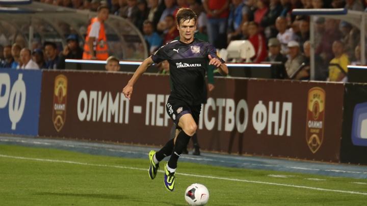 ФК «Чайка» сыграл против «Краснодара-2»