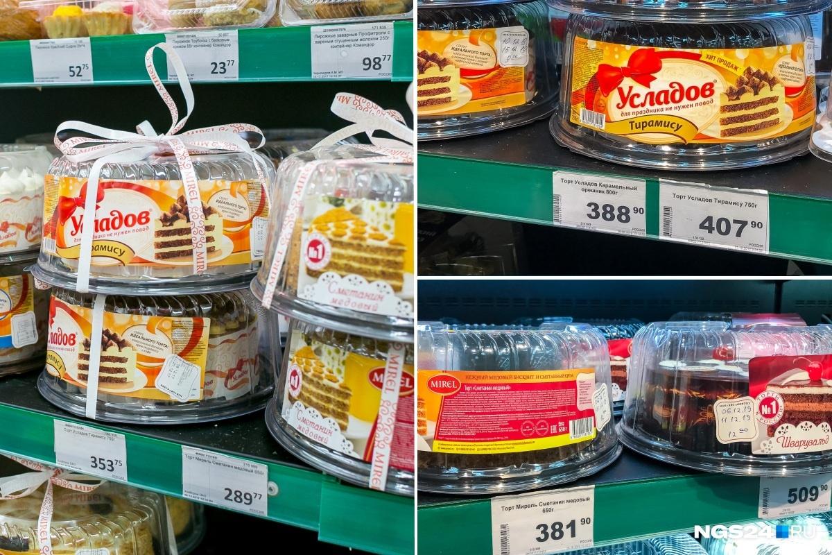 Рекордсмен по росту цен — торт «Медовый сметаник» от «Мирель» — подорожал почти на 100 рублей