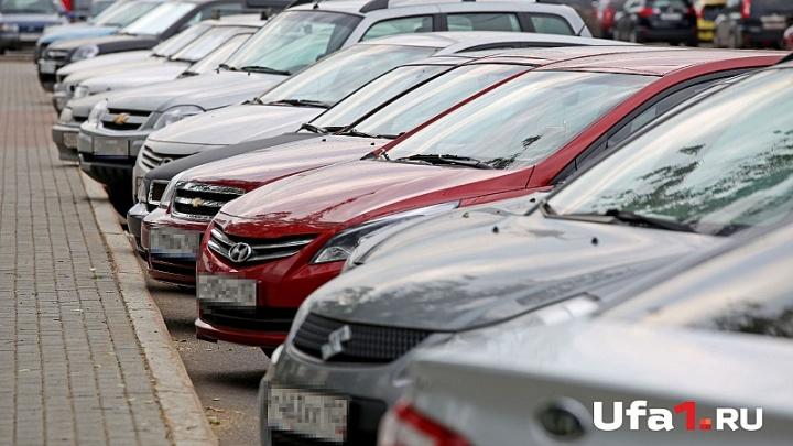 Парковки в центре Уфы будут платными