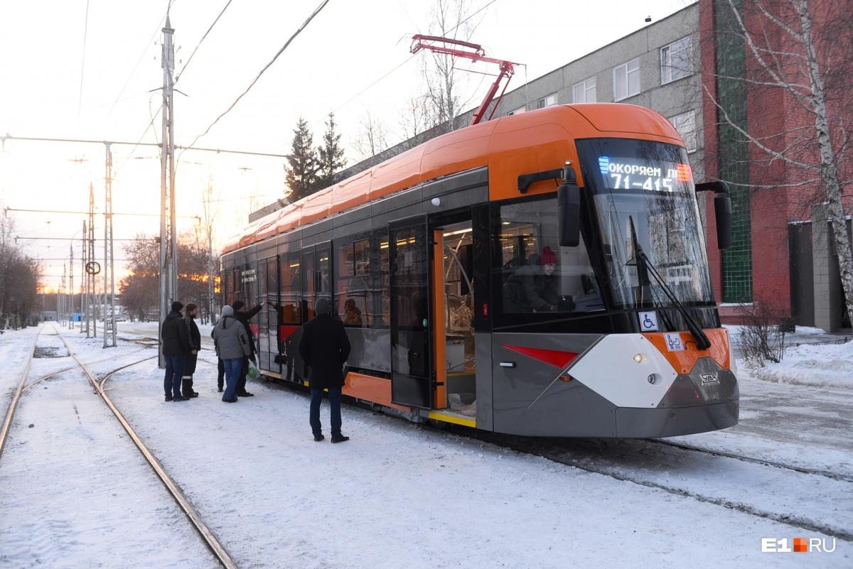 Полностью низкопольный вагон 71–415. Именно на него будет сделана ставка в обновлении трамвайного парка Екатеринбурга. Но он дороже, чем частично низкопольные