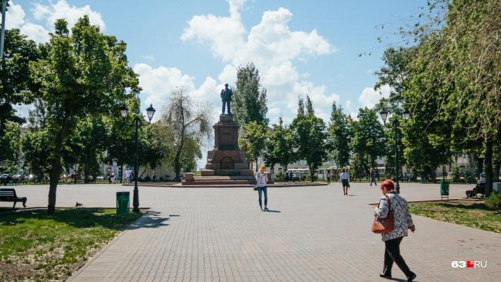 Самарские архитекторы не согласны превращать областной центр в историческое поселение