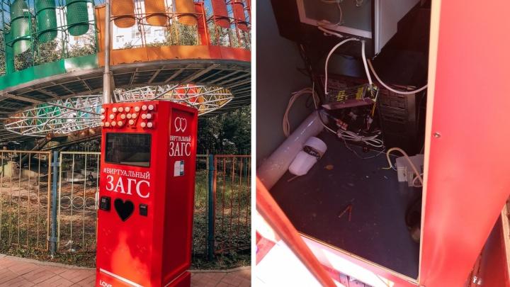 Вандалы вытащили из «Виртуального ЗАГСа» в Центральном парке деньги и кольца