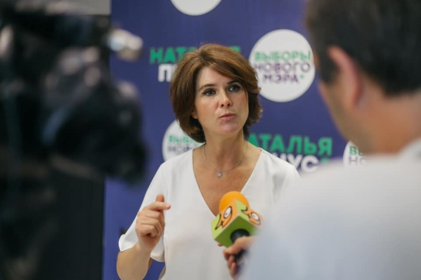 Наталья Пинус стала вторым официальным претендентом на должность мэра