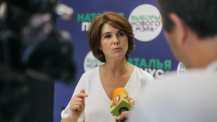 Депутат горсовета выдвинулась в мэры Новосибирска