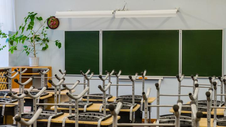 В Березниках объявили карантин в школах, лицеях и гимназиях