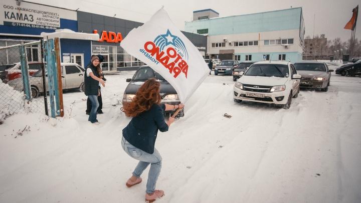Тюменцы поборются за комплект зимней резины на «Территории Авторадио»: участвовать могут все