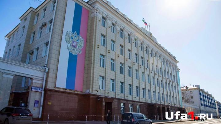 Директора фирмы, причинившего ущерб мэрии Уфы на 117 миллионов рублей, объявили в розыск