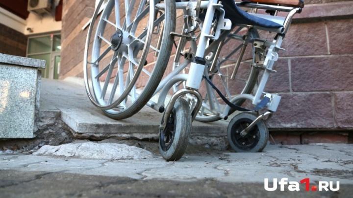 Недоступная Уфа: проверили город на дружелюбие к инвалидам-колясочникам