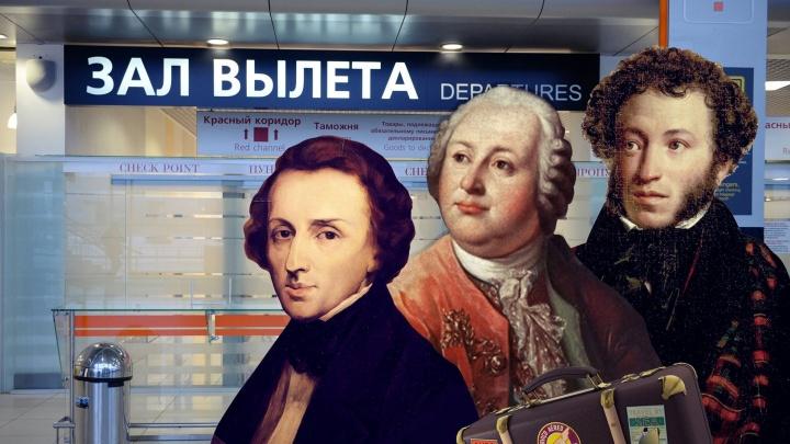 Из Пушкина в Лермонтова: угадываем старые маршруты по новым именам аэропортов