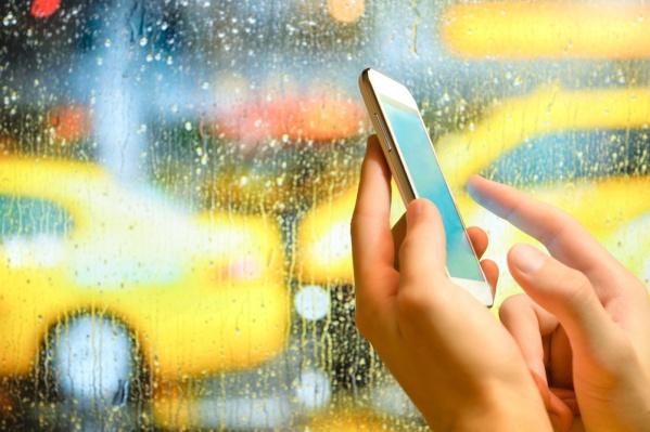 Фотография водителя в вашем мобильном — это дополнительный гарант безопасности путешествия
