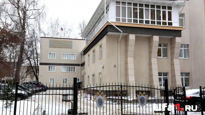 Следователи заинтересовались случаем с отравлением газом уфимской семьи
