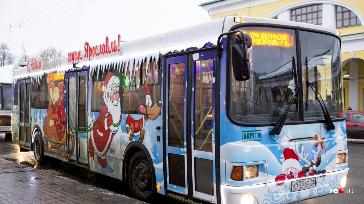 Как будут ездить автобусы и троллейбусы в новогоднюю ночь в Ярославле