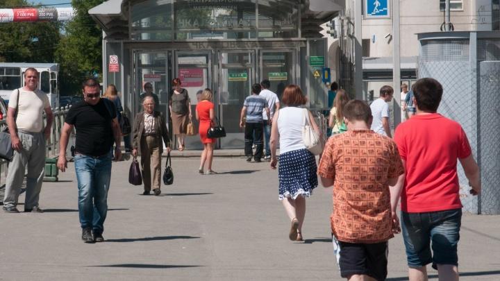 """На станции метро """"Чкаловская"""" умерла женщина"""