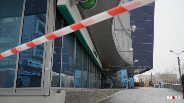 В Перми эвакуировали ТЦ «7 пятниц» — администрации пришло сообщение о заложенной бомбе