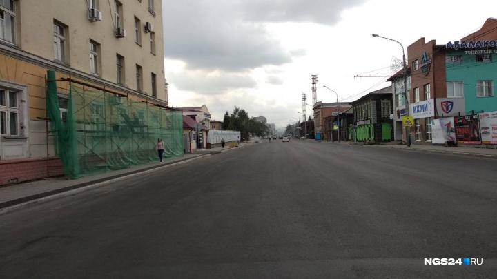 Улицу Ленина открыли для движения