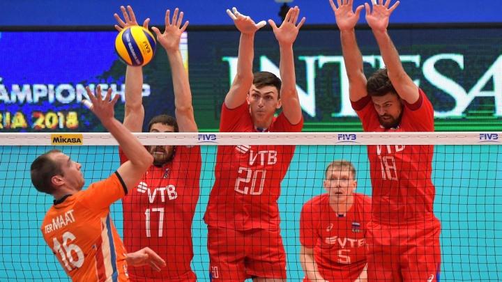 Екатеринбург завоевал право принять чемпионат мира по волейболу