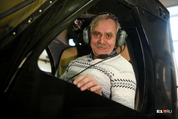 Сергей с детства увлекался авиамоделизмом, а стать пилотом у него не получилось