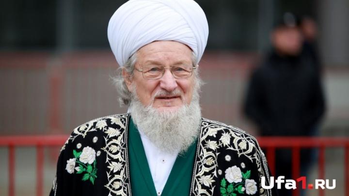 Верховный муфтий предостерёг жителей Башкирии от покупки криптовалюты