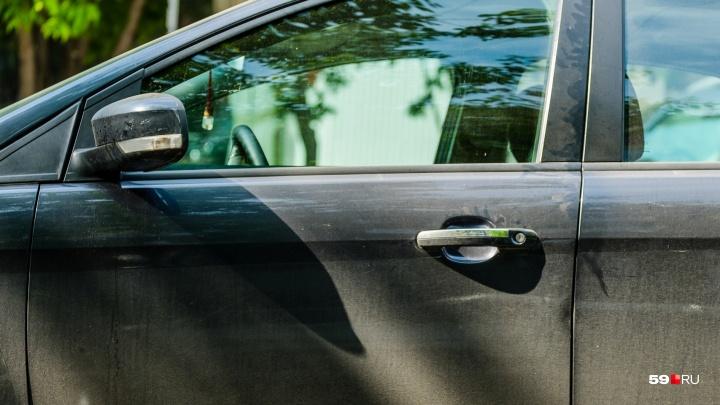 Пермяк сумел через суд снять с автомобиля арест, наложенный за долги бывшего владельца