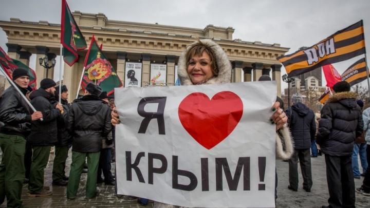 Новосибирские власти решили отметить концертом присоединение Крыма к России