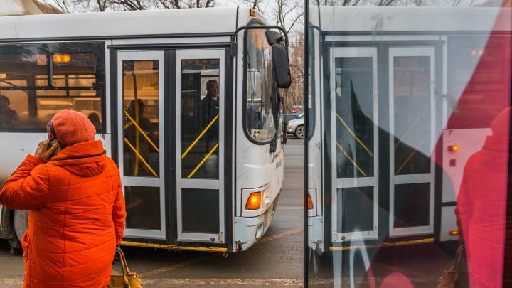 В Самаре водитель автобуса №34 избил пассажира