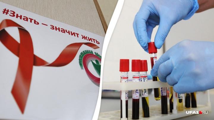 На 100 000 уфимцев — 55,84 инфицированных: все, что нужно знать о СПИДе и ВИЧ