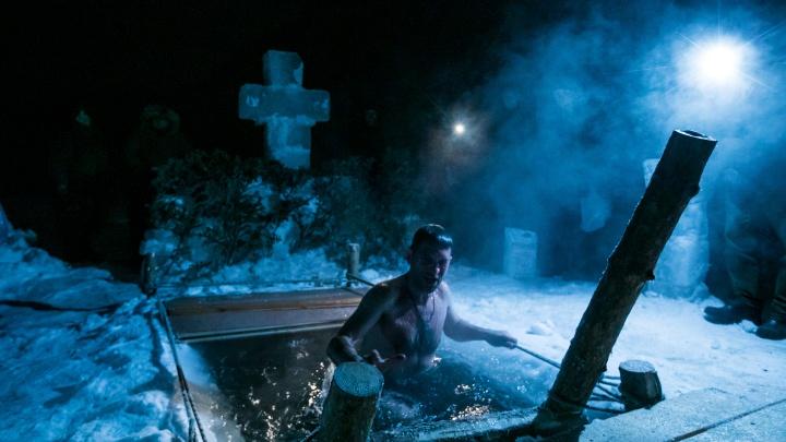 Как красноярцы Крещение праздновали: итоги дня