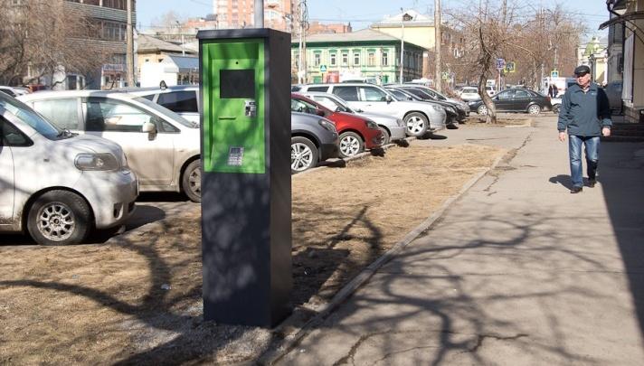 Депутаты отказались упрощать систему штрафов за неоплату парковки в центре Красноярска