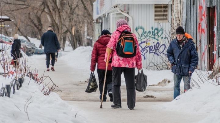 Прокуратура Перми потребовала наказать чиновников, которые не проконтролировали уборку улиц от льда