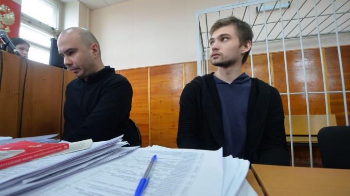 Ловца покемонов Руслана Соколовского внесли в список террористов и экстремистов