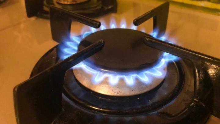 Жителям Кировского и Ленинского районов Ярославля хотят приостановить подачу газа