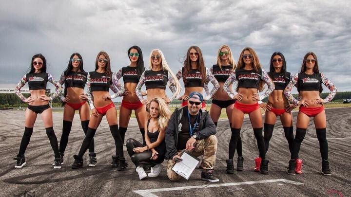 Дрифт, тюнинг, автозвук и красивые девушки: в Ростове пройдет всероссийский автофестиваль