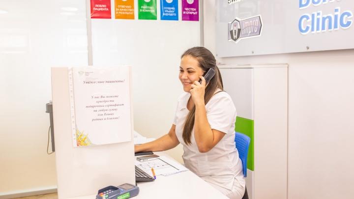 Улыбка по акции: «Центр профессиональной стоматологии» дарит скидки на импланты и отбеливание зубов