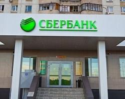 Сбербанк составил Топ-5 самых популярных в Башкирии банковских операций