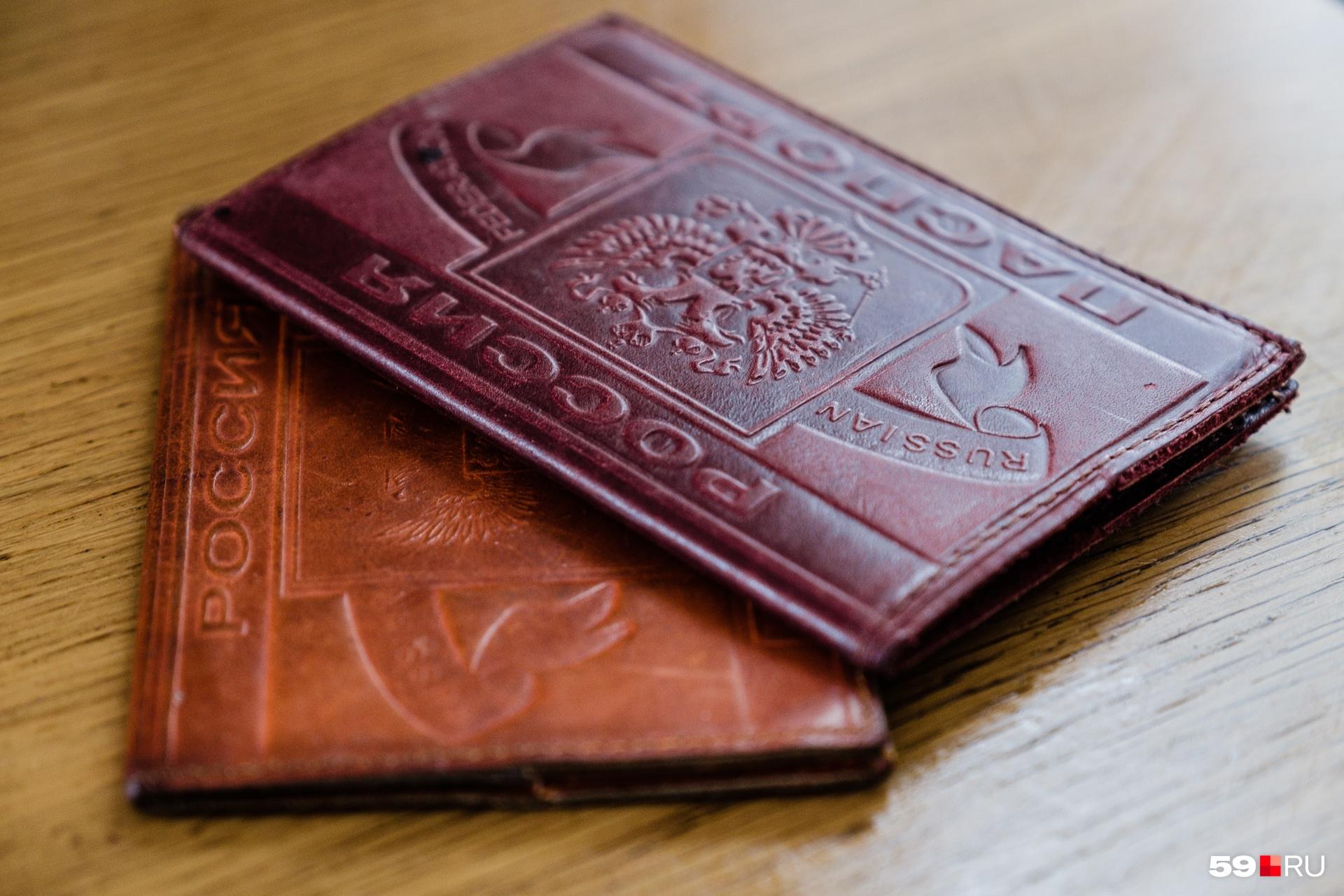 Храните паспорт аккуратно: если документ будет испорчен, его придется менять