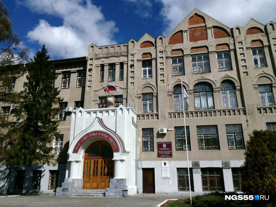 ОмГТУ поднялся в общенациональном рейтинге университетов Российской Федерации со127-й на46-ю строчку