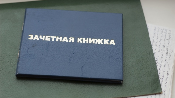 За взятки преподавателя из Шадринска осудили на три года