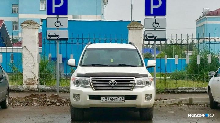 «Я паркуюсь как…»: инвалид в квадрате и царство «Крузаков» на тротуарах