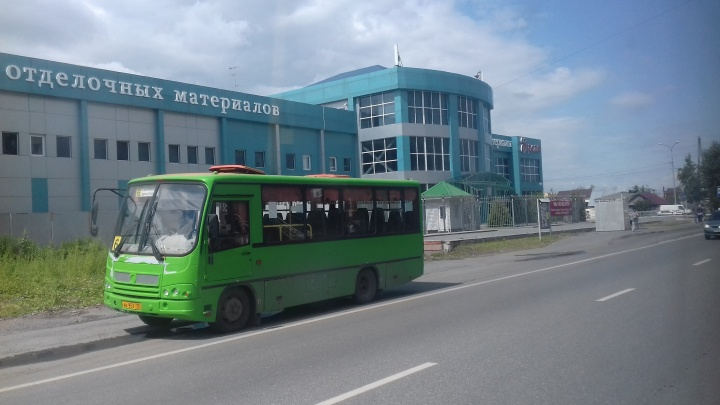 В Тюмени выставили на продажу торговый центр «Европа», который хотели снести