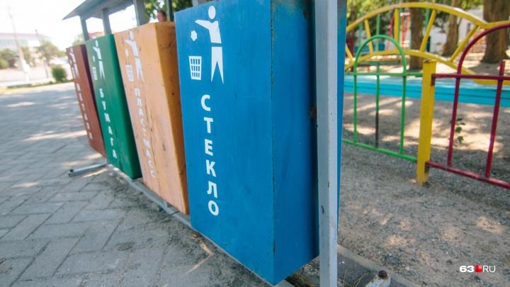 В Самаре построят еще один мусорный полигон