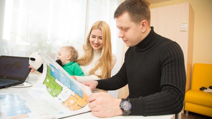 Программа «Купить легко»: пермский застройщик рассказал, как приобрести жильё с выгодой