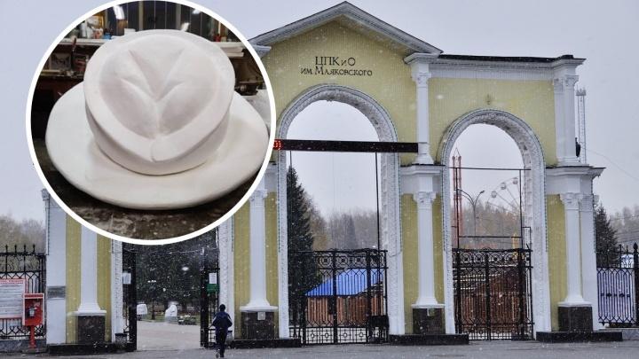 В ЦПКиО появится новый памятник — огромный гипсокартонный пельмень на тарелочке