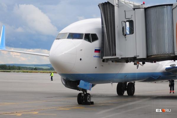 Не всем пассажирам удалось попасть на самолет