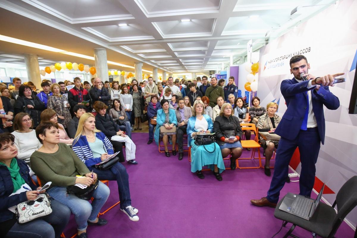21 апреля в Екатеринбурге пройдет бесплатный образовательный форум «День десятиклассника»